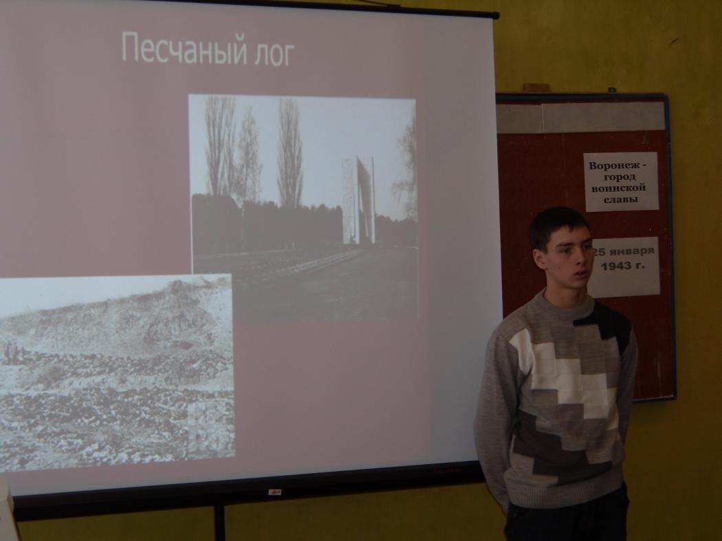 C:\Users\Марина\Desktop\русская армия-символ отчизны\SAM_2315.JPG