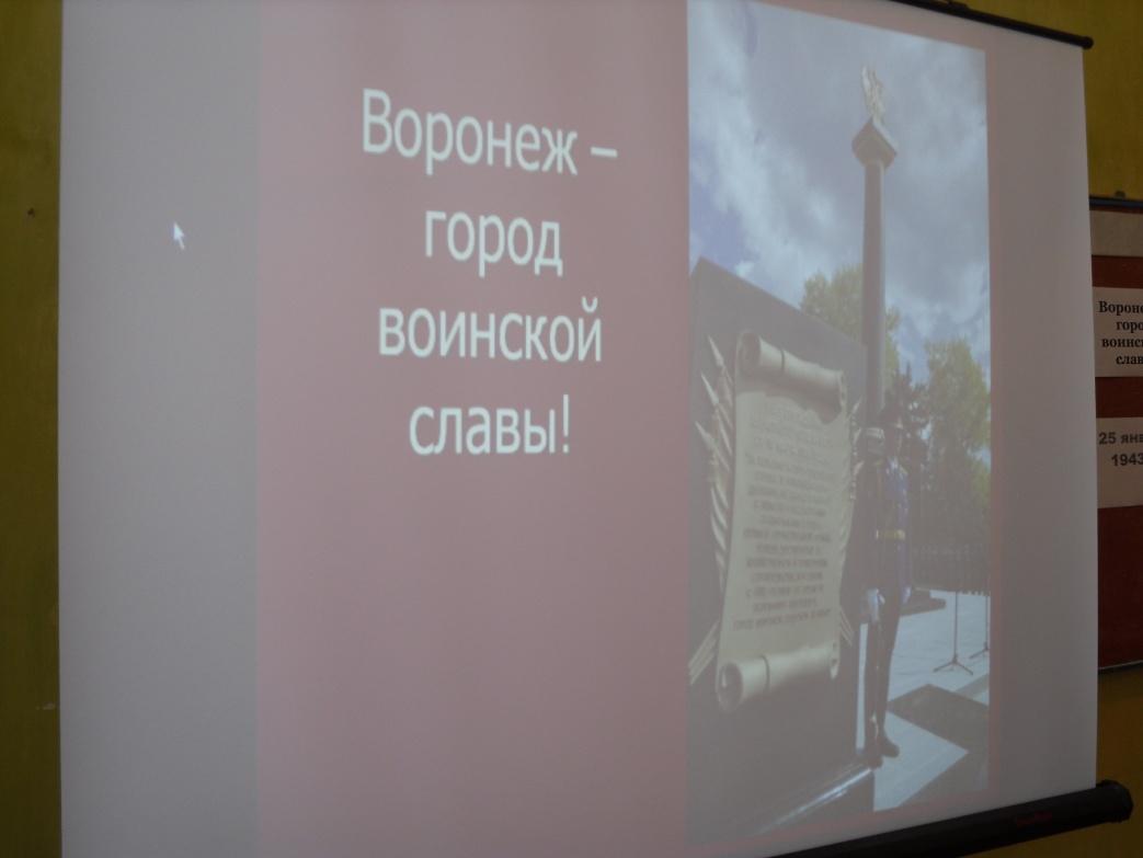C:\Users\Марина\Desktop\русская армия-символ отчизны\SAM_2317.JPG