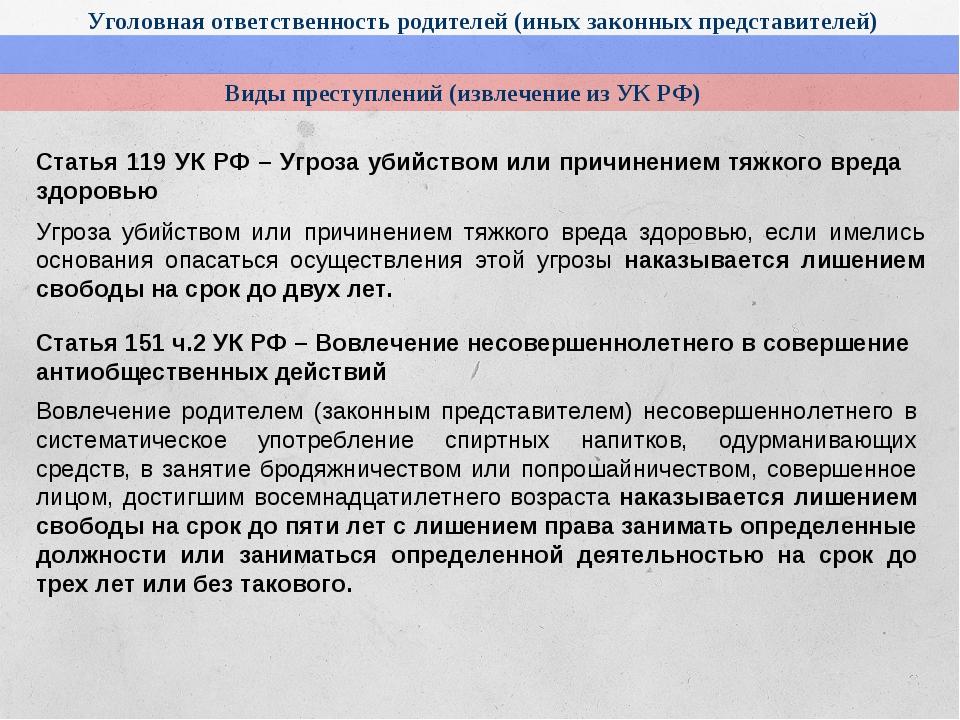 Снятие судимости: сроки, ходатайство по УК РФ в