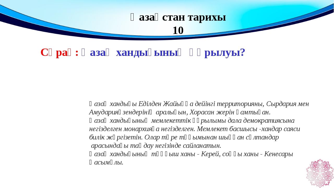 Ежелгі д?ние тарихы - интернет магазин magkaznucom