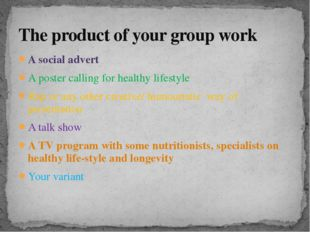 A social advert A poster calling for healthy lifestyle Rap or any other creat