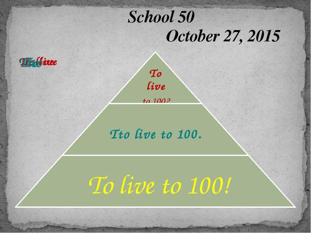 School 50 October 27, 2015