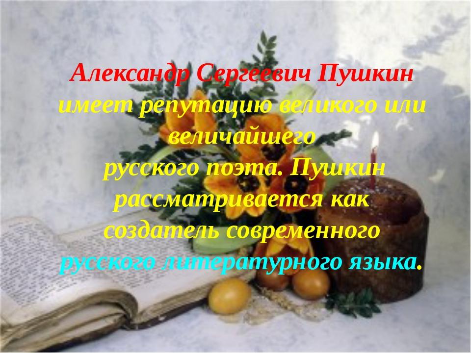 Сестра Ольга Сергеевна Павлищева 1797-1868г.) Урожденная Пушкина, была всегда...
