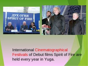International Cinematographical Festivals of Debut films Spirit of Fire are h