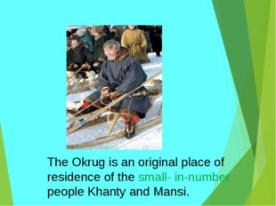 The Okrug is an original place of residence of the small- in-number people Kh