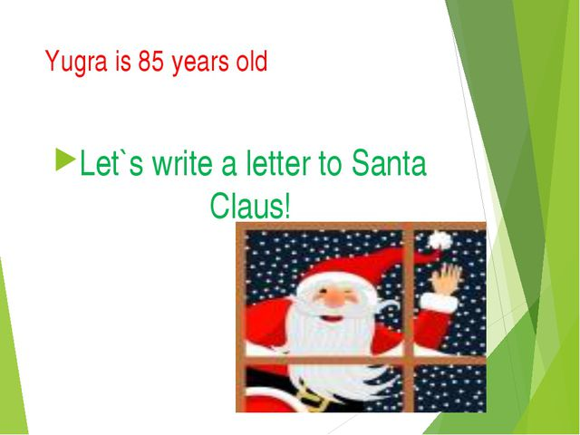 Yugra is 85 years old Let`s write a letter to Santa Claus!