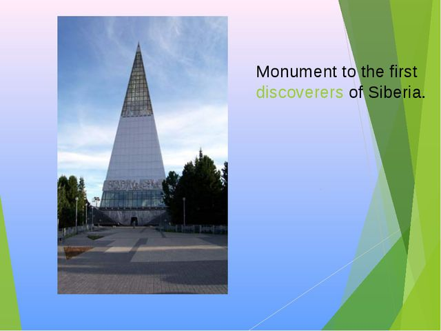 Monument to the first discoverers of Siberia.
