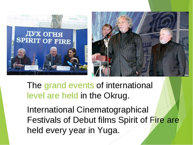 International Cinematographical Festivals of Debut films Spirit of Fire are h...