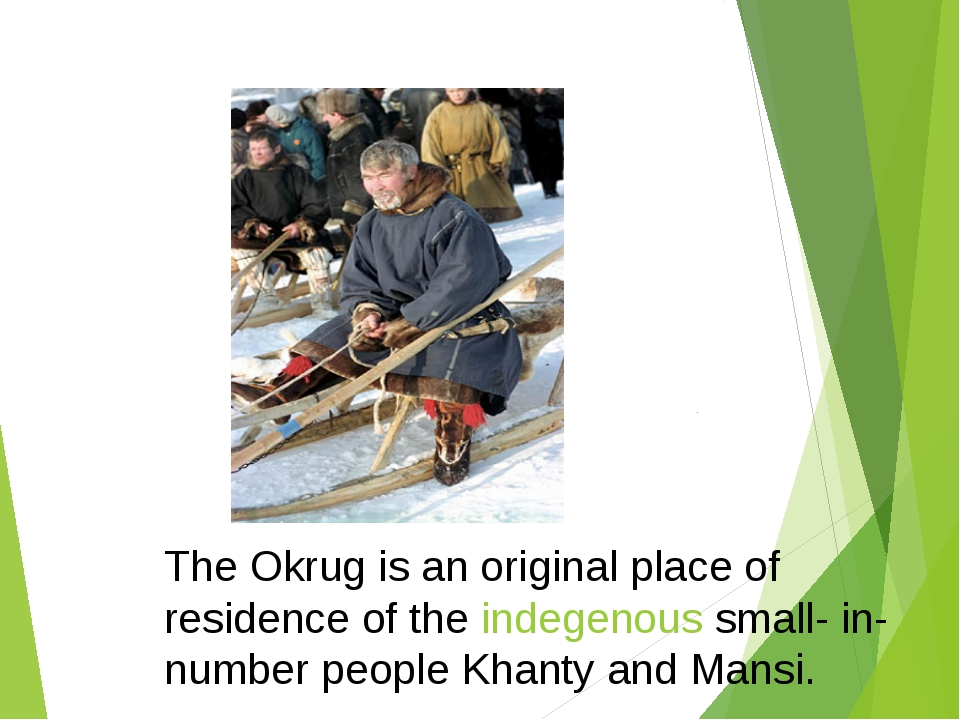 The Okrug is an original place of residence of the indegenous small- in-numbe...