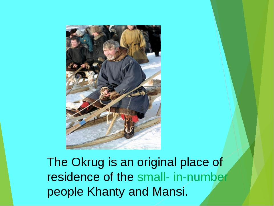 The Okrug is an original place of residence of the small- in-number people Kh...