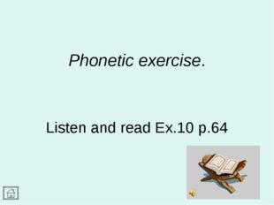 Phonetic exercise. Listen and read Ex.10 p.64