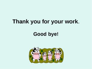 Thank you for your work. Good bye!