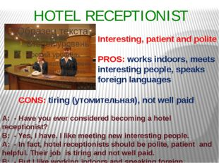 HOTEL RECEPTIONIST Interesting, patient and polite PROS: works indoors, meets