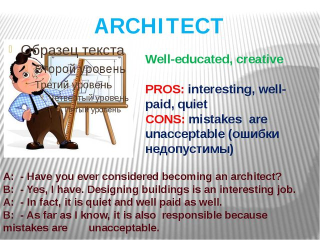 ARCHITECT Well-educated, creative PROS: interesting, well-paid, quiet CONS: m...