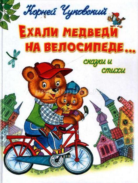 http://ped-kopilka.ru/upload/blogs/10705_206d4fa20d922b7584dbf5351b786733.jpg.jpg