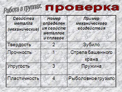 hello_html_453e21cc.png
