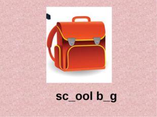 sc_ool b_g