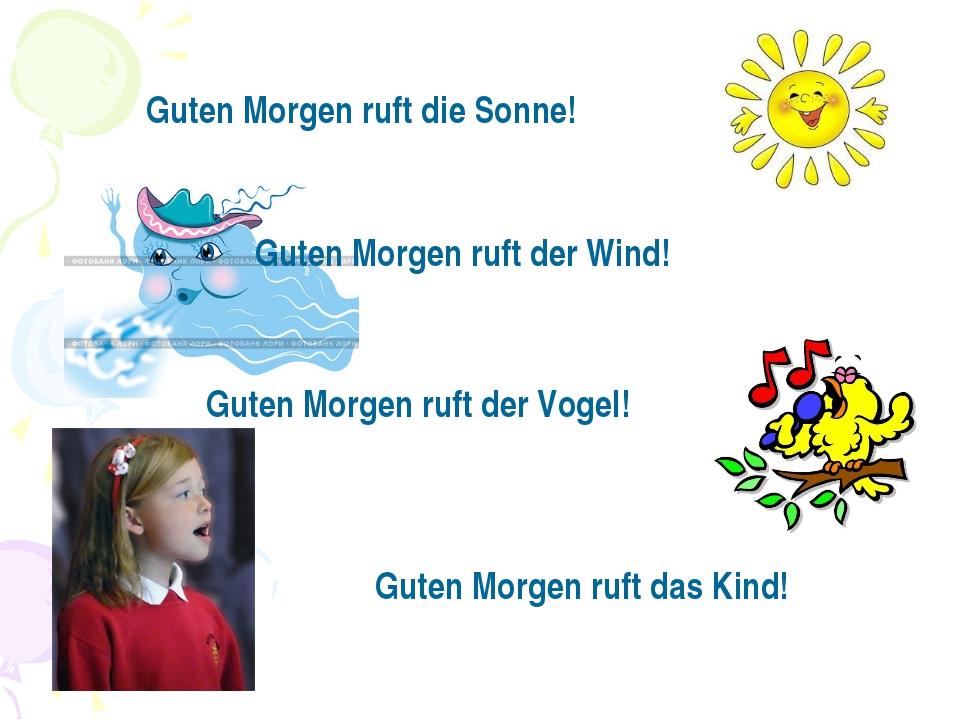 Guten Morgen ruft die Sonne! Guten Morgen ruft der Wind! Guten Morgen ruft de...