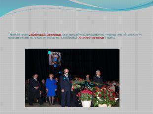 Туфан Миңнуллин 2012нче елның 2нче маенда Казан хастаханәсендә якты дөнья бел