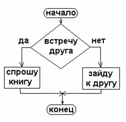 hello_html_210be95a.jpg