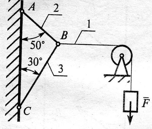 Технической решебник сетков скачать механике по