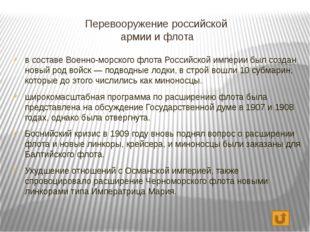 c Утвердившийся в 1917 году коммунистический строй на 70 лет прервал формиров