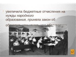 В дореволюционной Государственной Думе сформировались такие атрибуты совреме