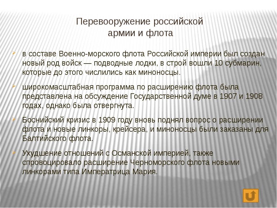 c Утвердившийся в 1917 году коммунистический строй на 70 лет прервал формиров...