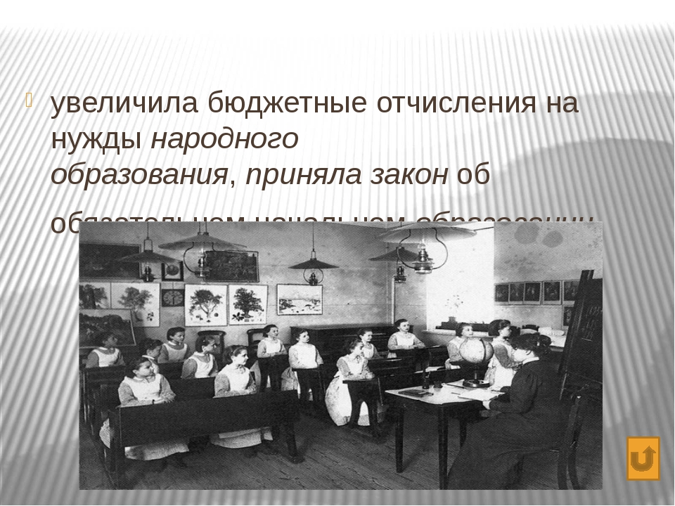 В дореволюционной Государственной Думе сформировались такие атрибуты совреме...