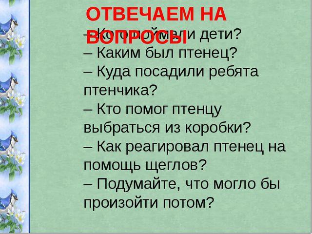 Берёза изложение по белорусскому языку 8 класс