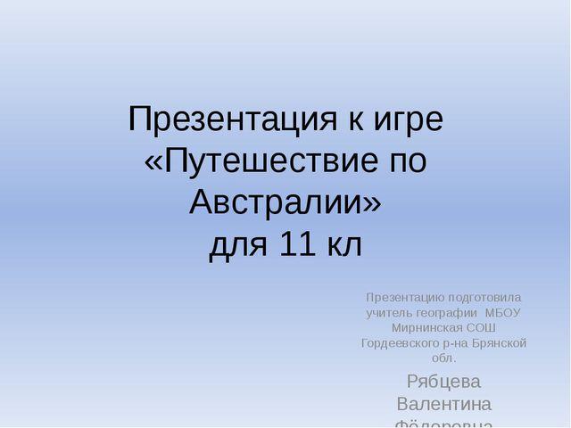 Вопросы из серии ЭГП и государственный строй Вопрос №3 Вопрос №4 Вопрос №5 Во...