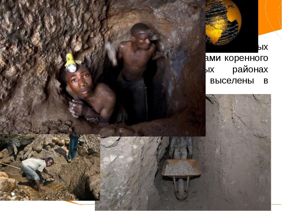 И конечно же горы привлекали запасами полезных ископаемых. Их добыча велась...