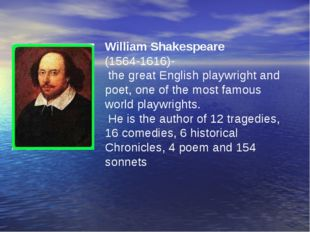 William Shakespeare (1564-1616)- the great English playwright and poet, one o