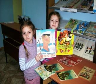 http://www.vdonlib.ru/photos/3497.jpg