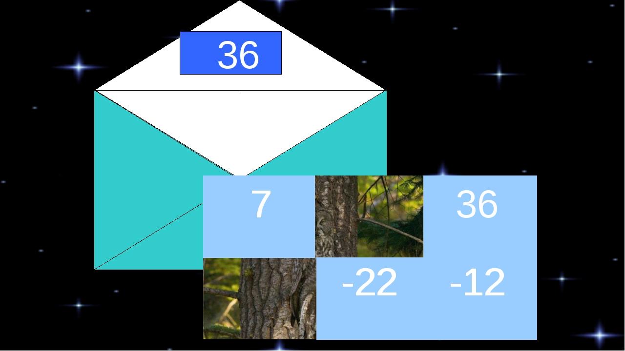 0.5*3.4:2 49 + (-13) 36 7 36 -22 -12 7 -22 -12