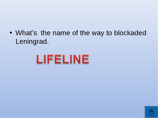What's the name of the way to blockaded Leningrad.