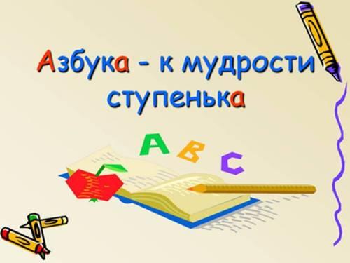 http://easyen.ru/_ld/121/s94599711.jpg