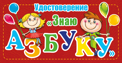 http://static-eu.insales.ru/images/products/1/4107/58494987/460326215000941648.jpg