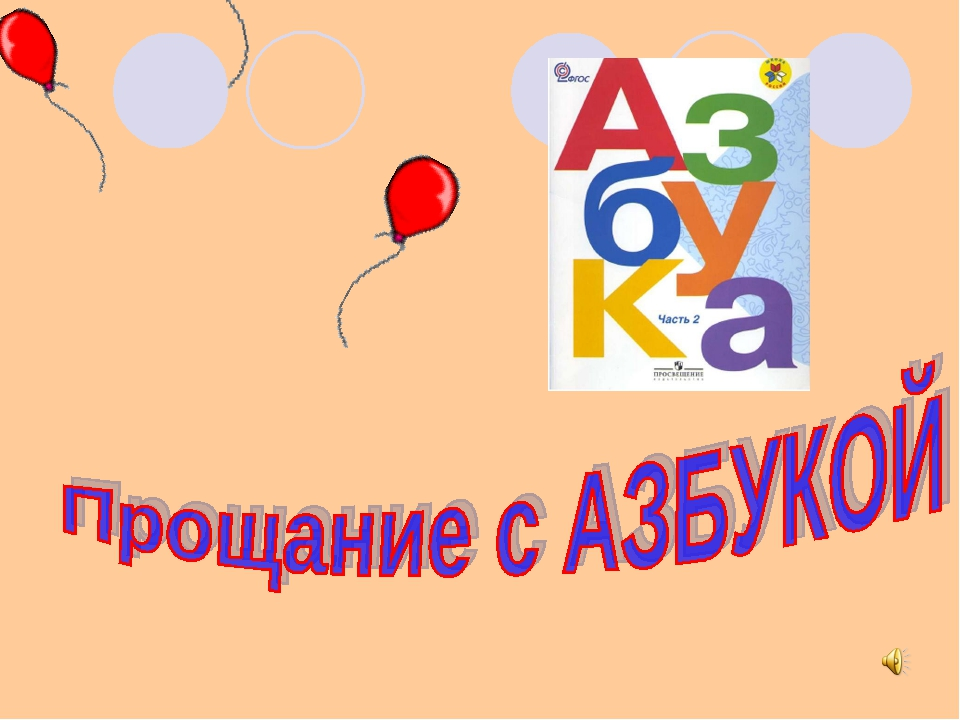 http://fs00.infourok.ru/images/doc/206/235000/img0.jpg