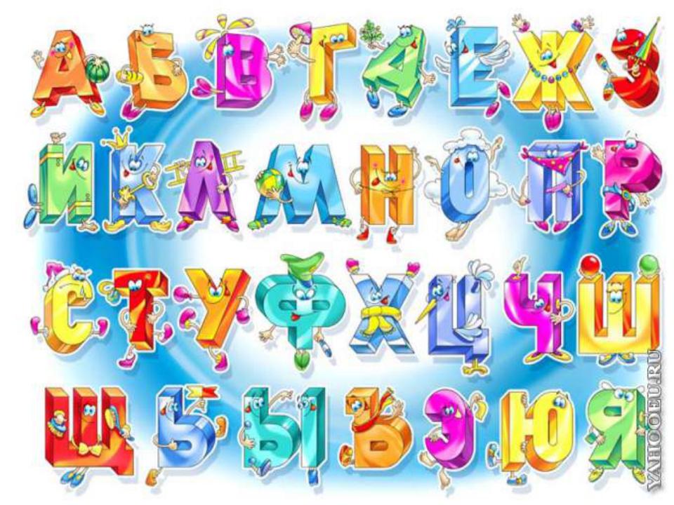 http://fs00.infourok.ru/images/doc/177/202661/img24.jpg