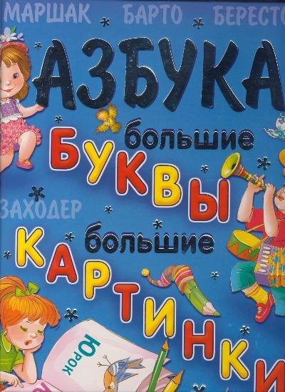 http://old.prodalit.ru/images/545000/544222.jpg
