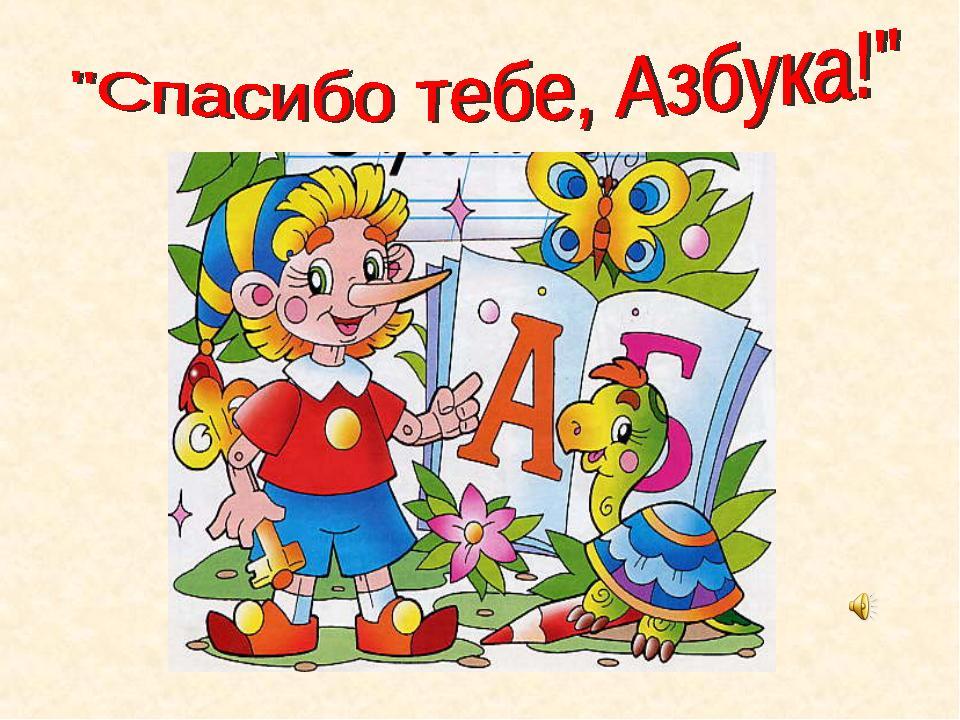 http://presentacid.ru/thumbs/dd/dda00e71aa002a35981196f1eee.jpg
