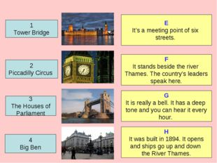 1 Tower Bridge 2 Piccadilly Circus 3 The Houses of Parliament 4 Big Ben E It'