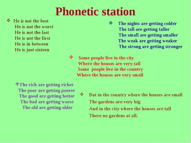 Phonetic station He is not the best He is not the worst He is not the last He...