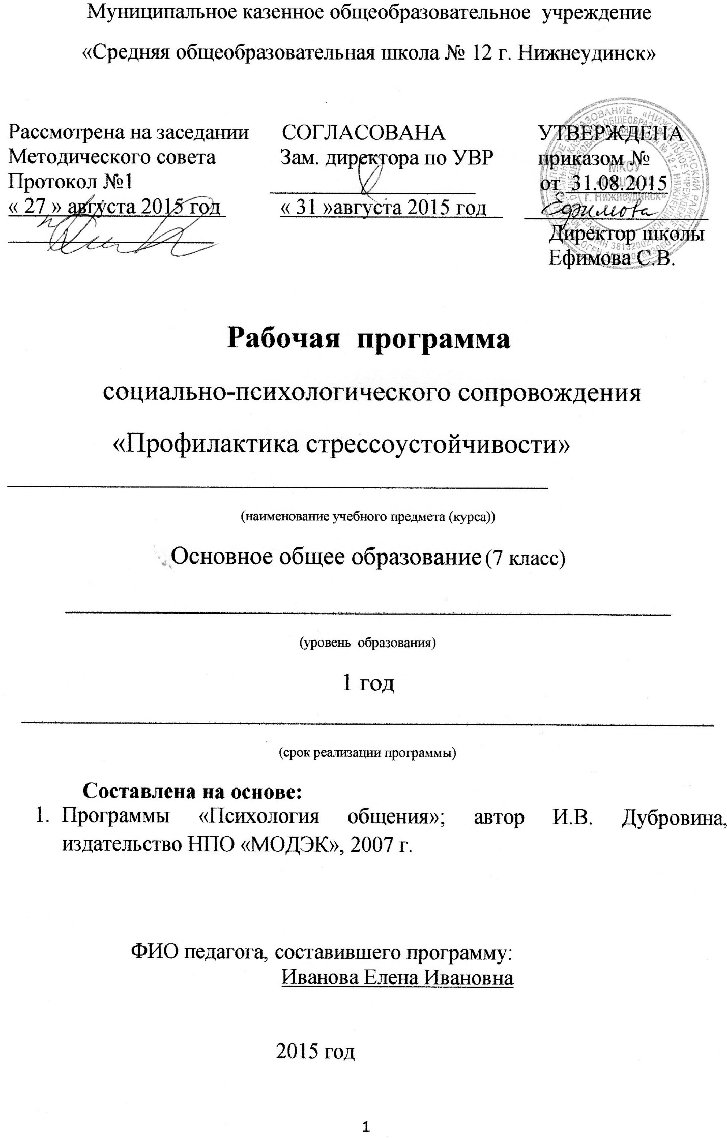 C:\Users\Елена\Pictures\img002.jpg