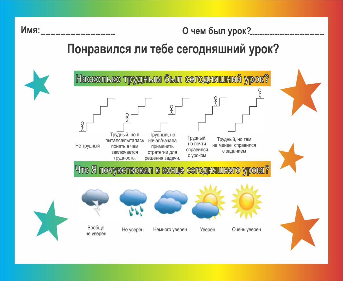 http://www.metod-kopilka.ru/images/doc/44/39089/3/hello_html_6800d6f0.png