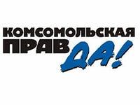 http://im0-tub-ru.yandex.net/i?id=ffce70f7da1bb13df2e9e1d6702d63af-127-144&n=21