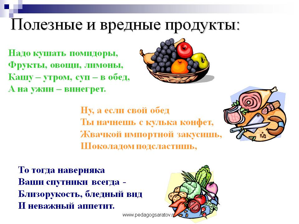 hello_html_m66459a17.jpg