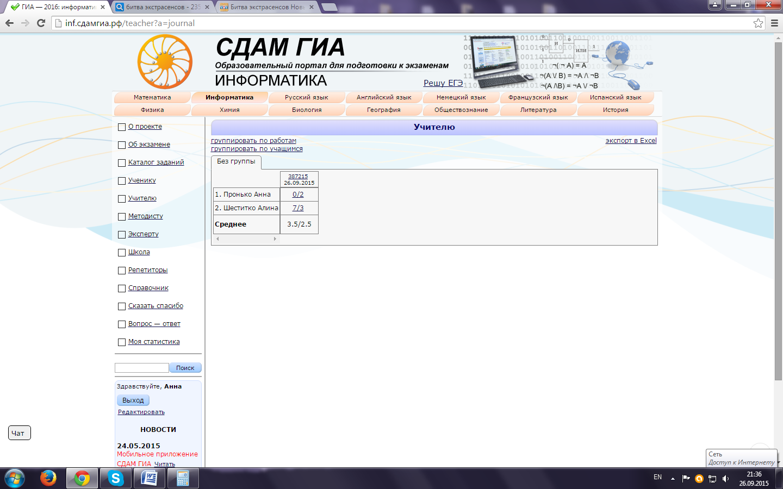 hello_html_m38052c5b.png