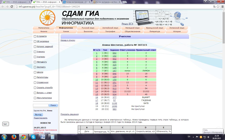 hello_html_ma6dd871.png